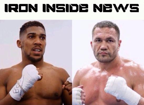Антъни Джошуа и Кубрат Пулев получиха от Международната федерация по бокс ново удължаване на срока за преговори.