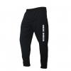 Спортно долнище Glory / IRONINSIDE– Отново фирмата за спортни облекла IRONINSIDE доминира със своята серия (GLORY). Серия специално за летния сезон.