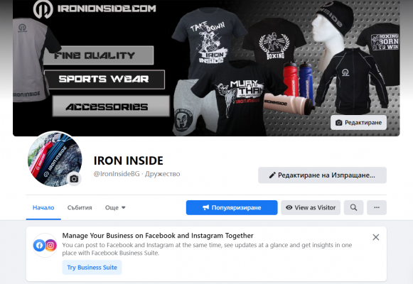 IRONINSIDE Facebook
