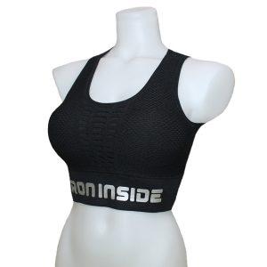 Спортно бюстие / Iron Lady - спортно бюстие, което ще оптимизира комфорта и гарантира защита на бюста по време на тренировки.