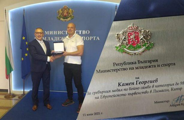 Камен Георгиев и пътят към сребърният медал от Европейското първенство по Бойно Самбо. Новини за бойните спортове от България и света